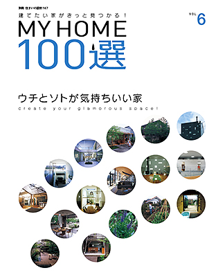 100vol6_cover