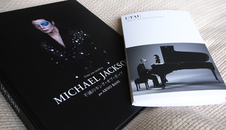 マイケルジャクソンのオークションカタログと「UTAU」