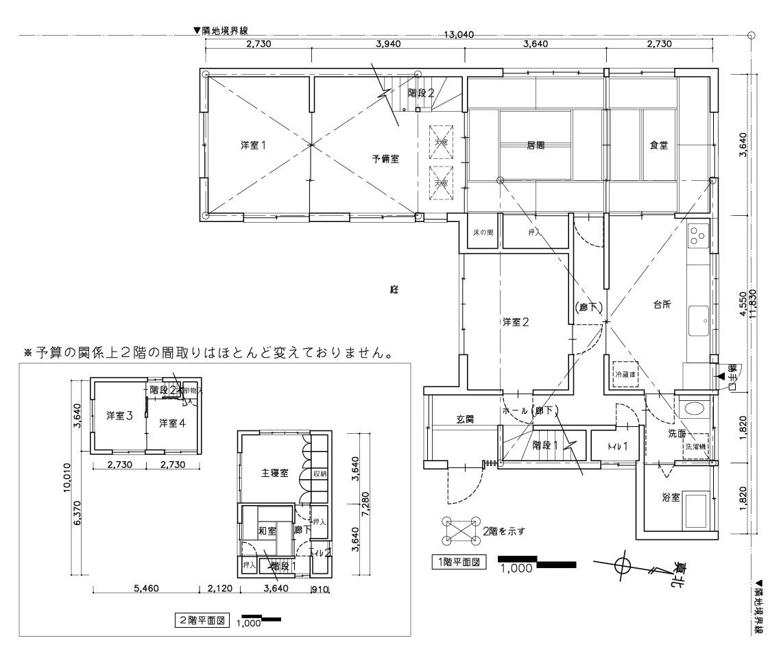 市川邸ブログ用図面