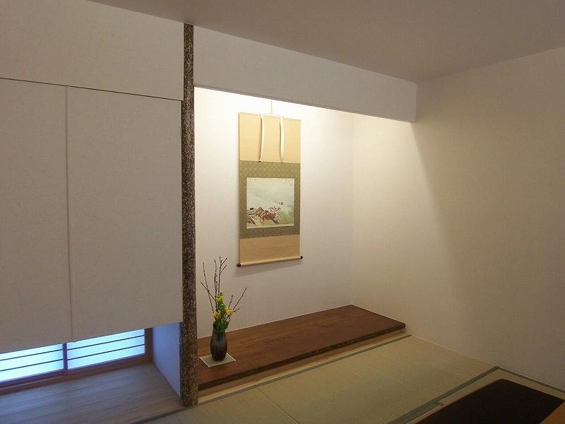 和紙貼りの和室